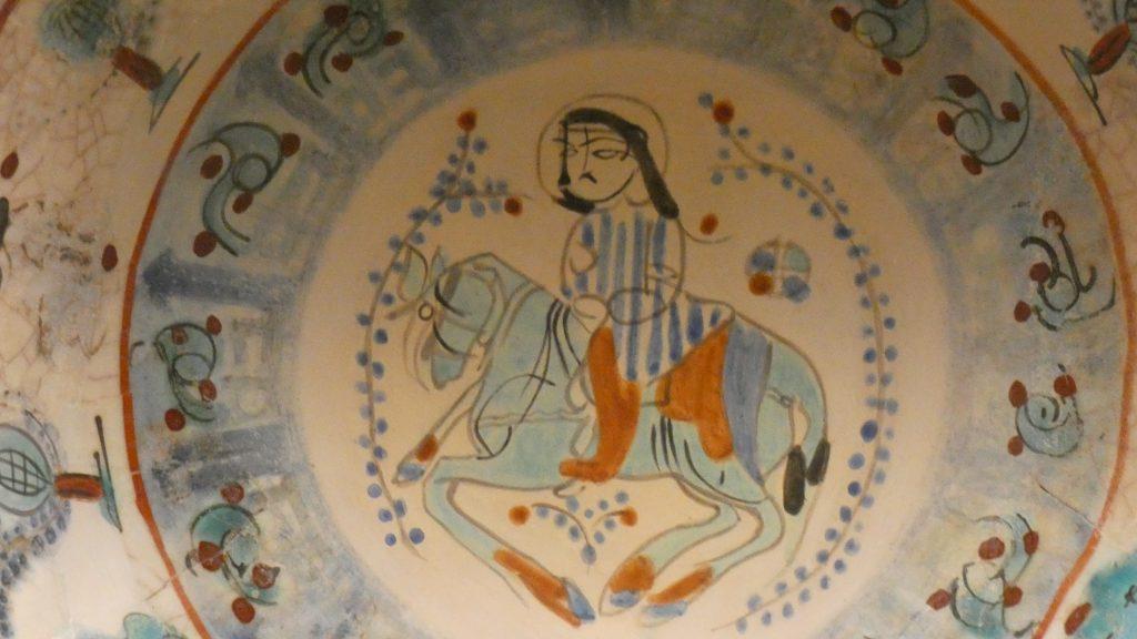 Muzeul de arta islamica Atena